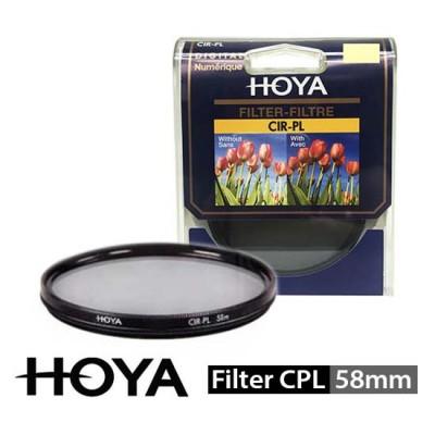 Jual HOYA Filter CPL 58mm surabaya jakarta