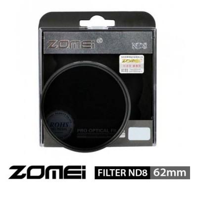 Jual Zomei Filter ND8 62mm surabaya jakarta