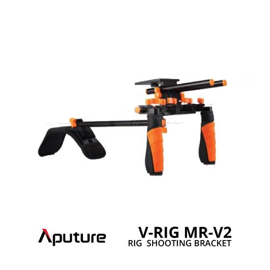jual Aputure V-Rig (MR-V2) Magic Rig Shooting Bracket