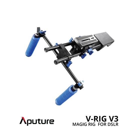 jual Aputure V-Rig Magic Rig V3 for DSLR Camera