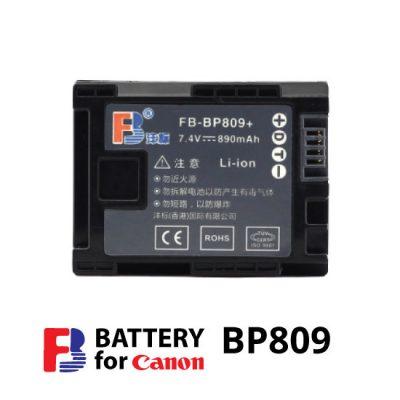 jual baterai-fb-canon-bp809