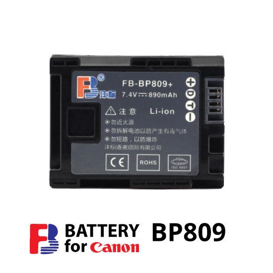 Jual Baterai Fb Canon Bp 809 Harga Dan Spesifikasi
