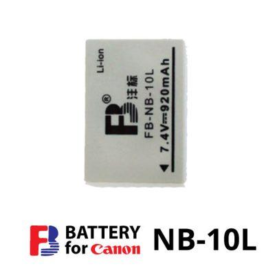 jual Baterai FB Canon NB-10L