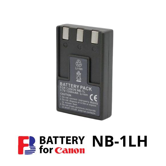 jual baterai-fb-canon-nb-1lh