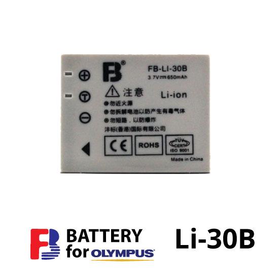 jual baterai-fb-olympus-li-30b
