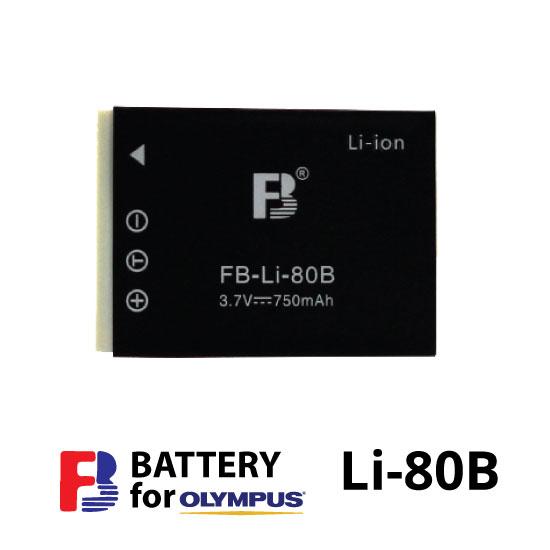 jual baterai-fb-olympus-li-80b