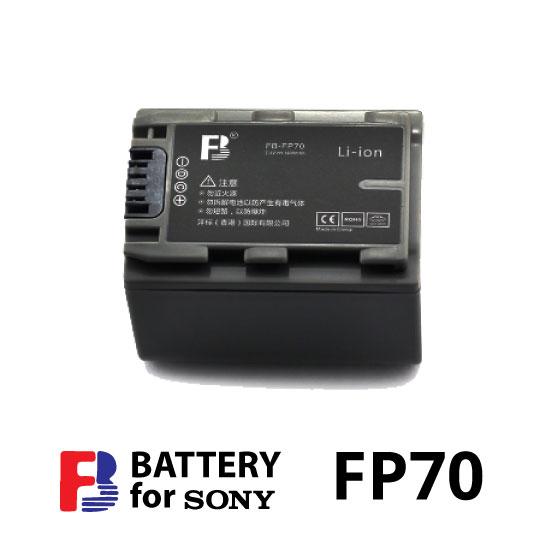 jual baterai-fb-sony-fp70