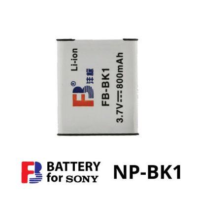 jual baterai-fb-sony-np-bk1
