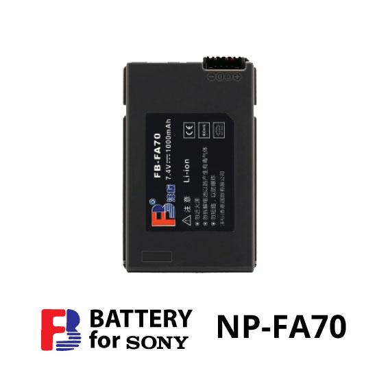 jual baterai-fb-sony-np-fa70