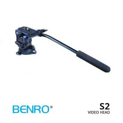 jual Benro S2 Video Head