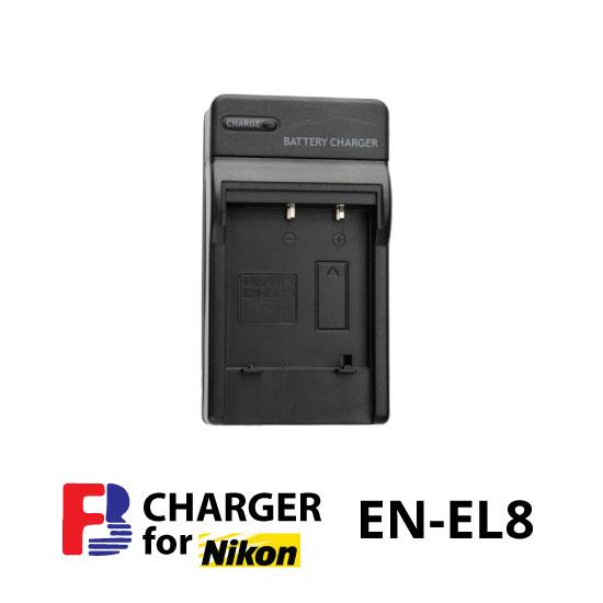 jual Charger FB Nikon EN-EL8