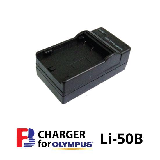 jual Charger FB Olympus Li-50B