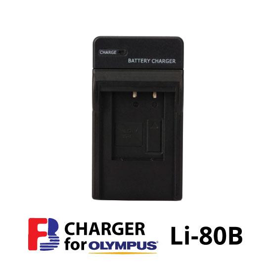 jual Charger FB Olympus Li-80B