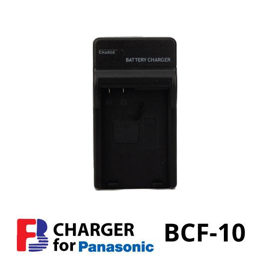 jual Charger FB Panasonic BCF10