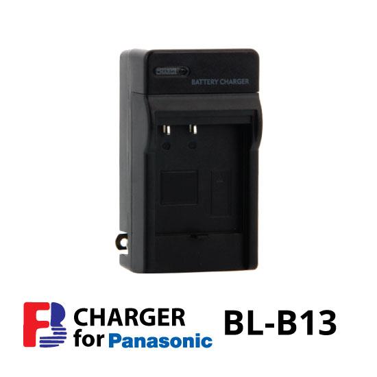 jual Charger FB Panasonic BLB13