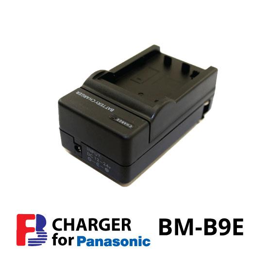 jual Charger FB Panasonic BMB9E