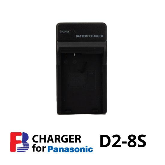 jual Charger FB Panasonic CGR-D28S