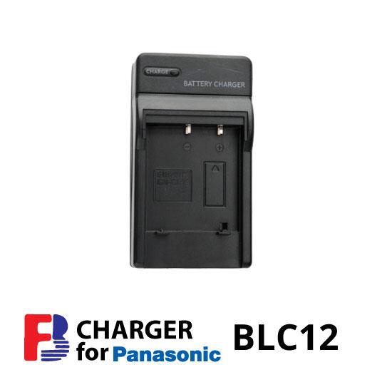 jual Charger FB Panasonic DMW-BLC12