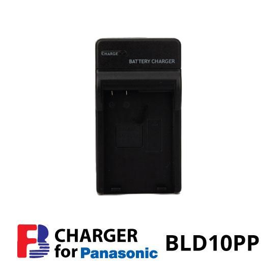 jual Charger FB Panasonic DMW-BLD10PP