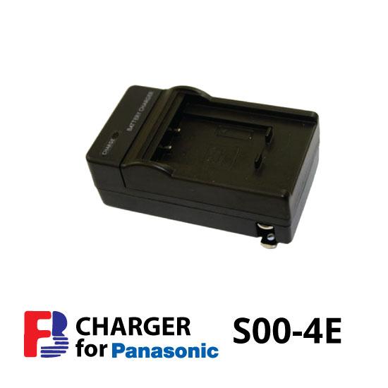 jual Charger-FB-Panasonic-DMW-S004E