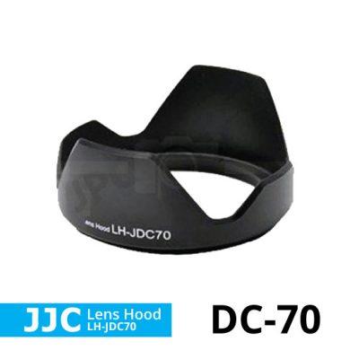 lens hood dc-70