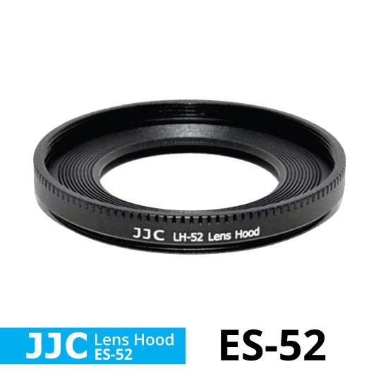 jual lens hood untuk lensa canon es-52
