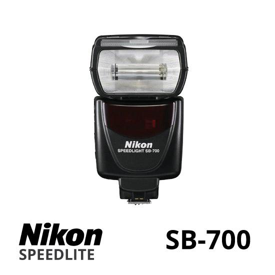 jual Flash Nikon SB-700