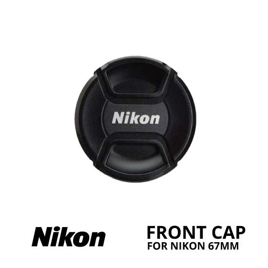jual Front Cap Nikon 67mm