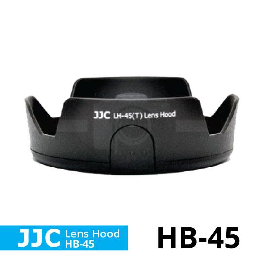 jual lens hood hb-45