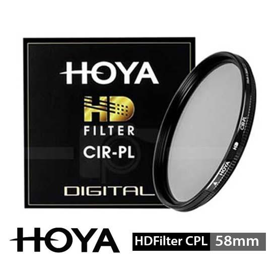 Jual HOYA HD Filter CPL 58mm surabaya jakarta