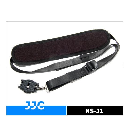 JJC Quick Release Neck Strap NS-J1