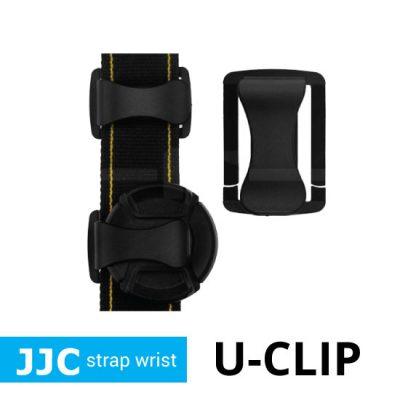 jual JJC U-Clip