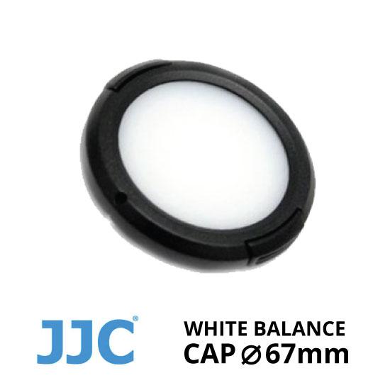 jual JJC White Balance Cap 67 mm