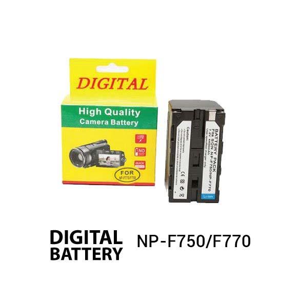 Jual DIGITAL Battery NP-F750/F770 Harga Murah dan Spesifikasi
