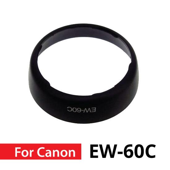 jual lens hood canon ew-60c