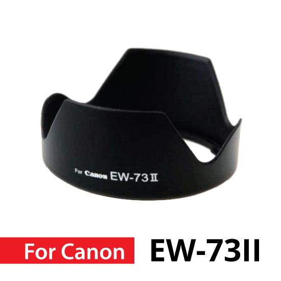 jual lens hood canon ew-73II