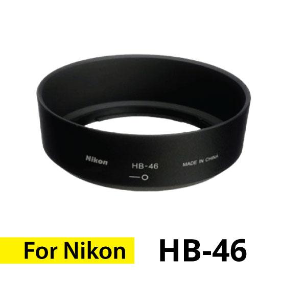 hb-46