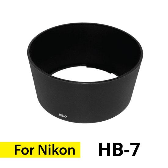 jual lens hood nikon hb-7