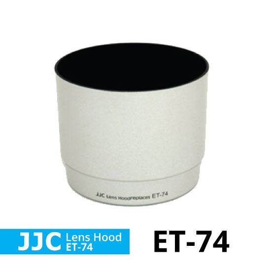 jual lens hood canon 70-200mm f/4L et-74