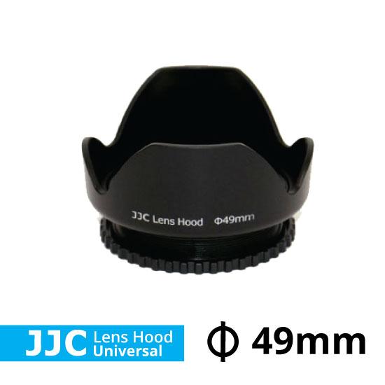 Jual Lens Hood Untuk Lensa Kamera DSLR JJC Lens Hood Universal Ukuran 49mm