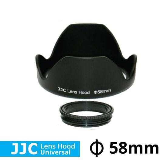 Jual Lens Hood Untuk Lensa Kamera DSLR JJC Lens Hood Universal Ukuran 58mm