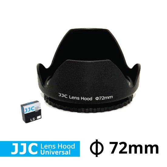 jual lens hood universal flower 72mm