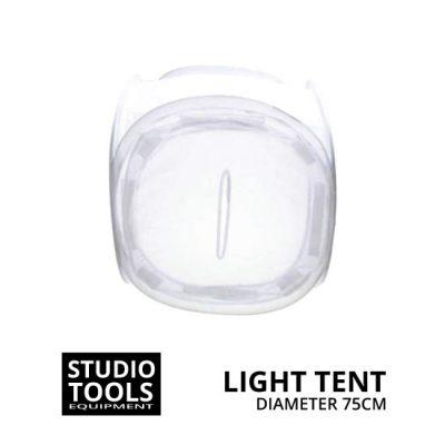 jual Light Tent 75cm