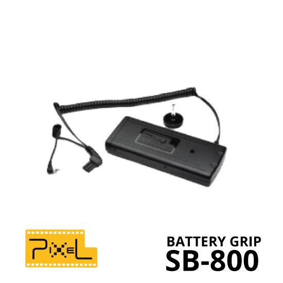 Jual Battery Pack Pixel for Nikon Sb-800 surabaya jakarta