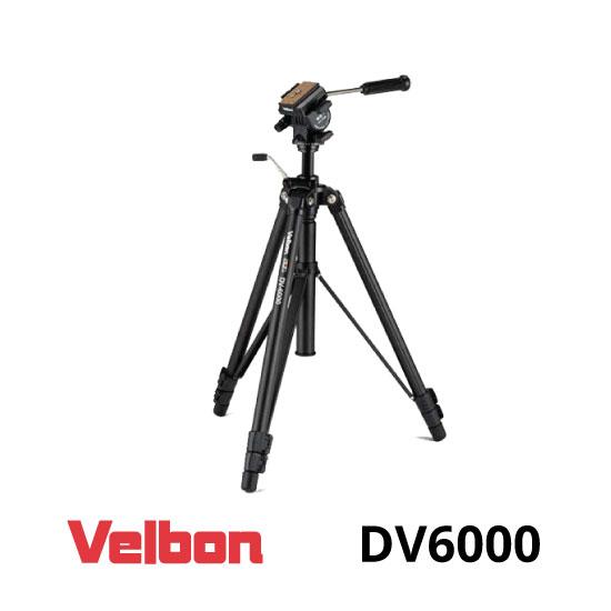 jual Tripod Velbon DV6000
