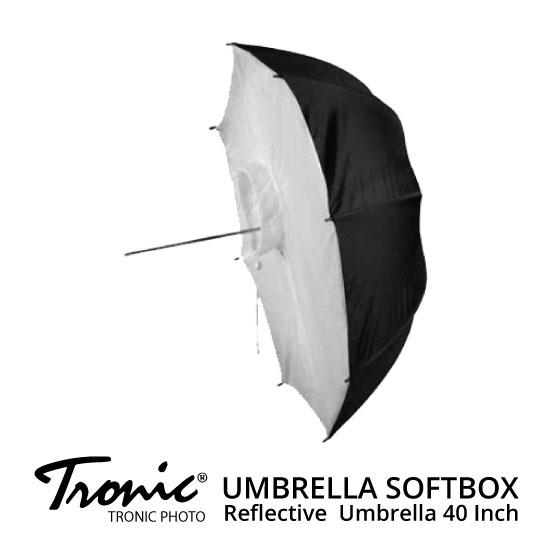 jual Payung Studio - Umbrella Softbox Reflective 40inch