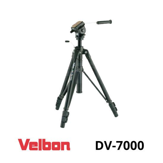 jual VELBON Tripod DV-7000