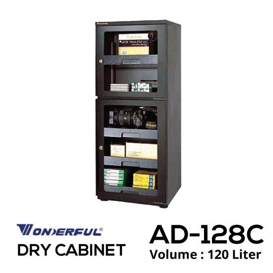 Jual Wonderful Dry Cabinet AD-128C surabaya jakarta
