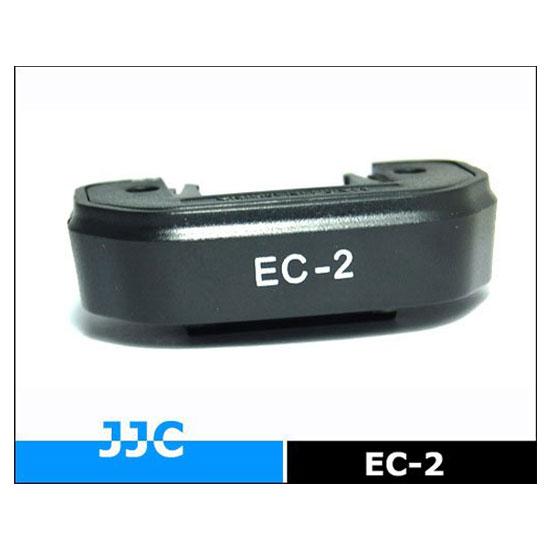 JJC Eyecup EC-2 EF Extender