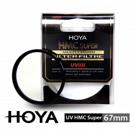 Jual Hoya UV (C) HMC SUPER (PHL) 67mm surabaya jakarta